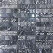 D.M.I.0008 Mosaic کاشی تبریز آریزونا