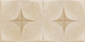کرگرس دنیا Denia Art Cream