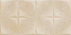 کرگرس دنیا Denia Concept Cream