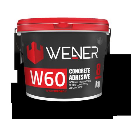 چسب بتن WENER W60 Concrete Adhesive